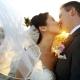 Now Sapphire Terrace Wedding photo